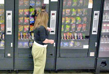 Vending machines in West Virginia
